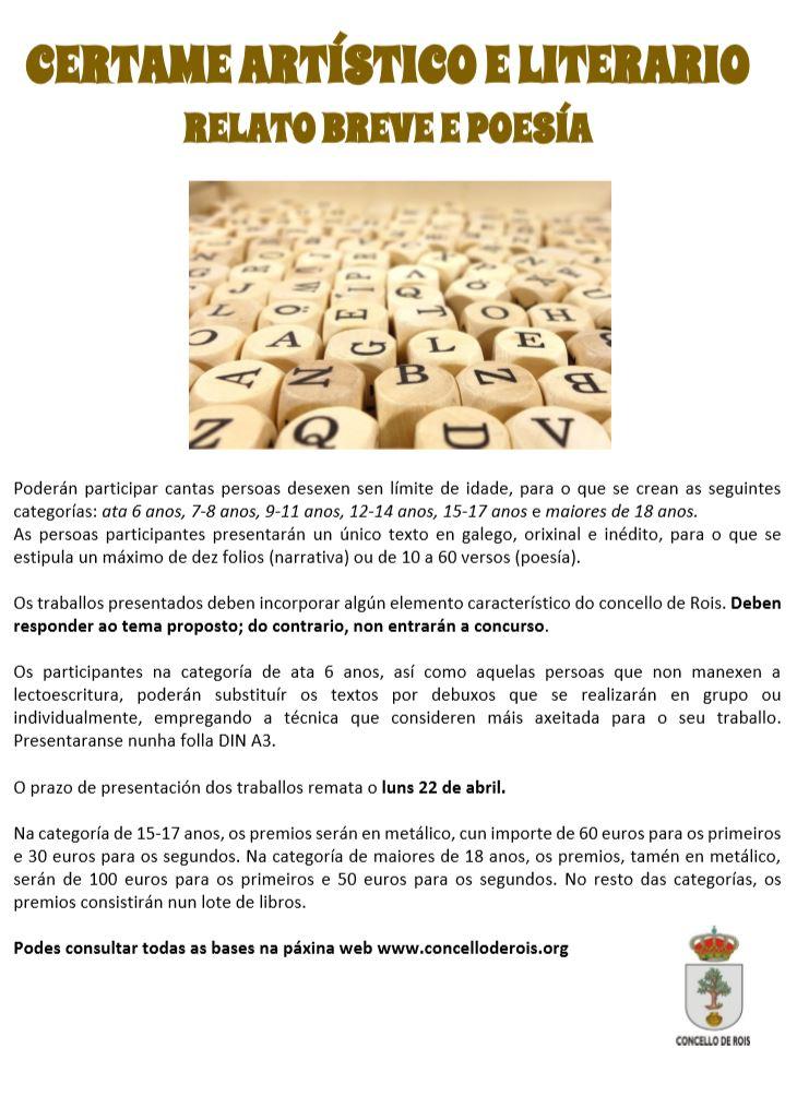 20190215 Cartel Artistico Literario