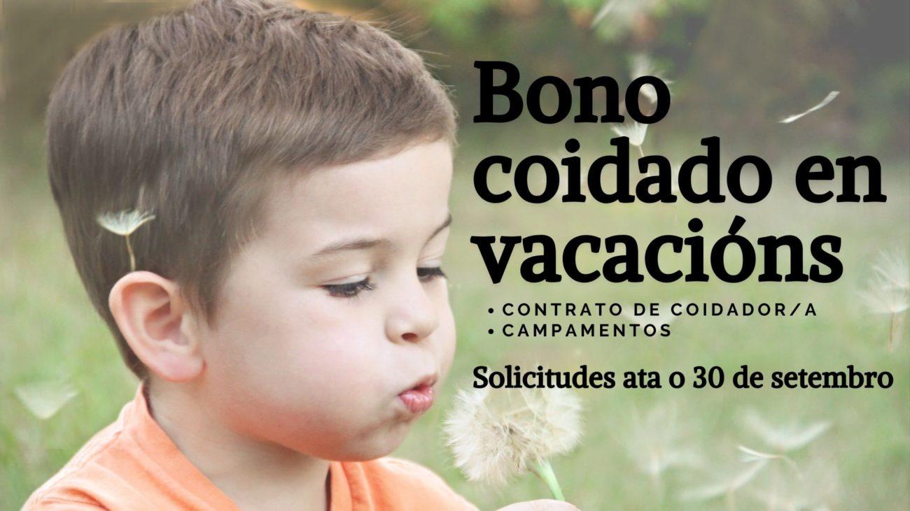 Bono Coidado da Xunta de Galicia para as necesidades de conciliación das familias con menores de 12 anos