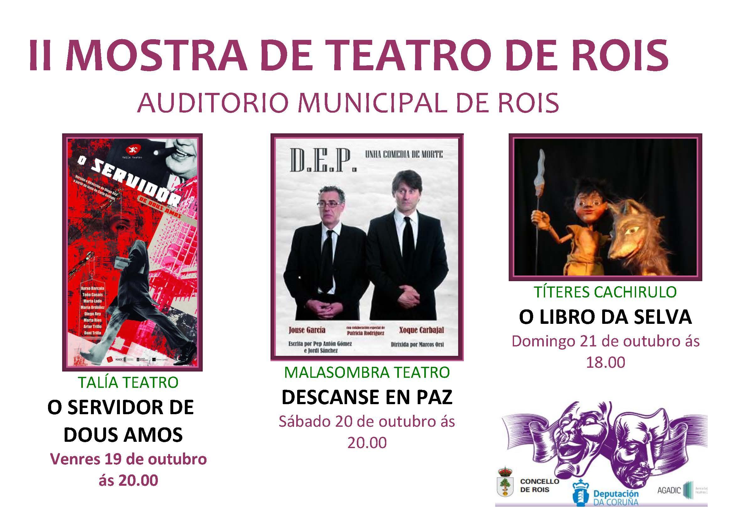 20180919 II mostra teatro Rois CARTEL