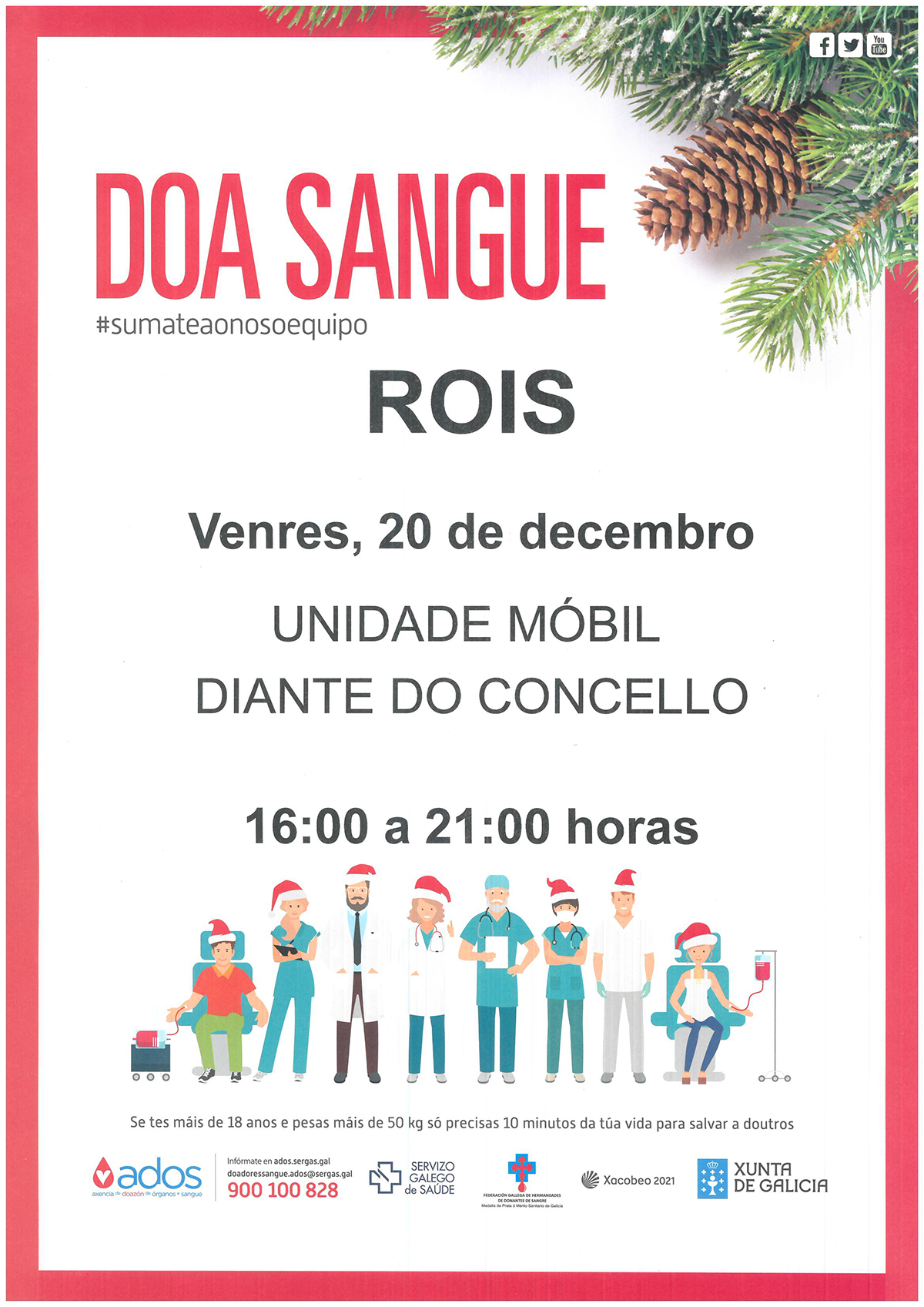 20191212 Doazon cartel Rois