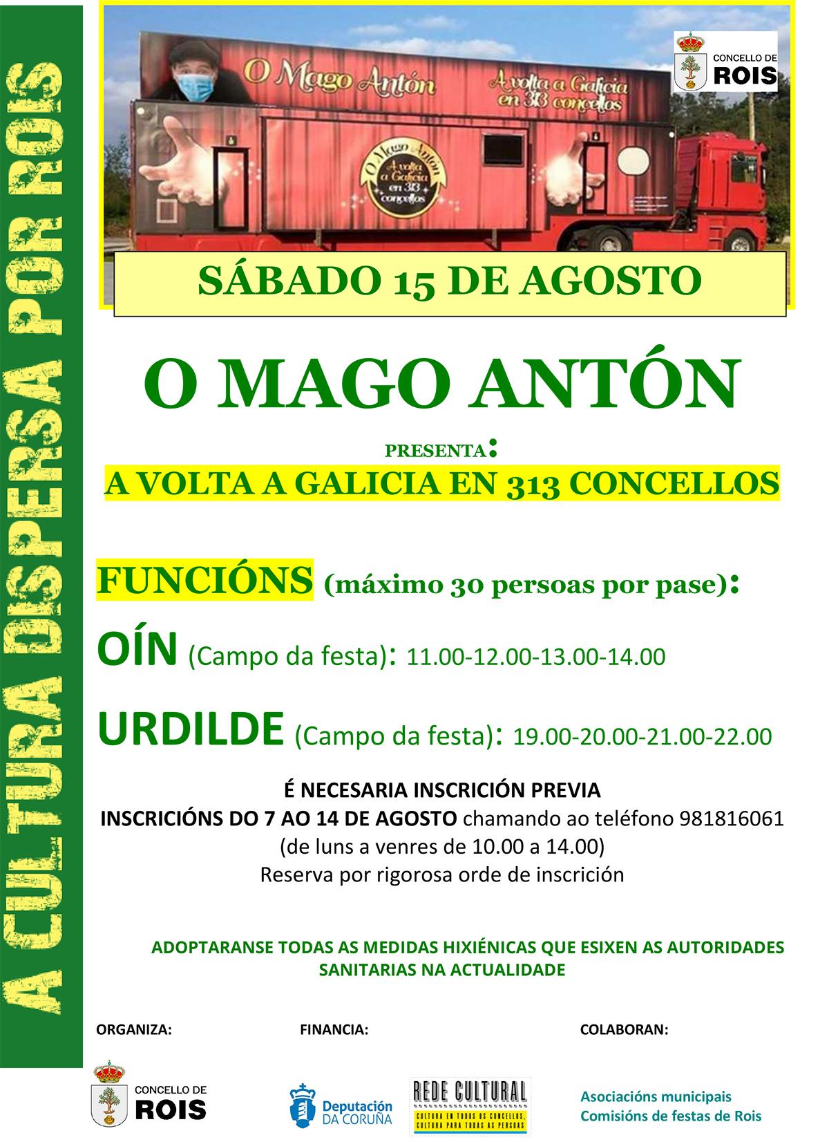 20200806 MagoAnton